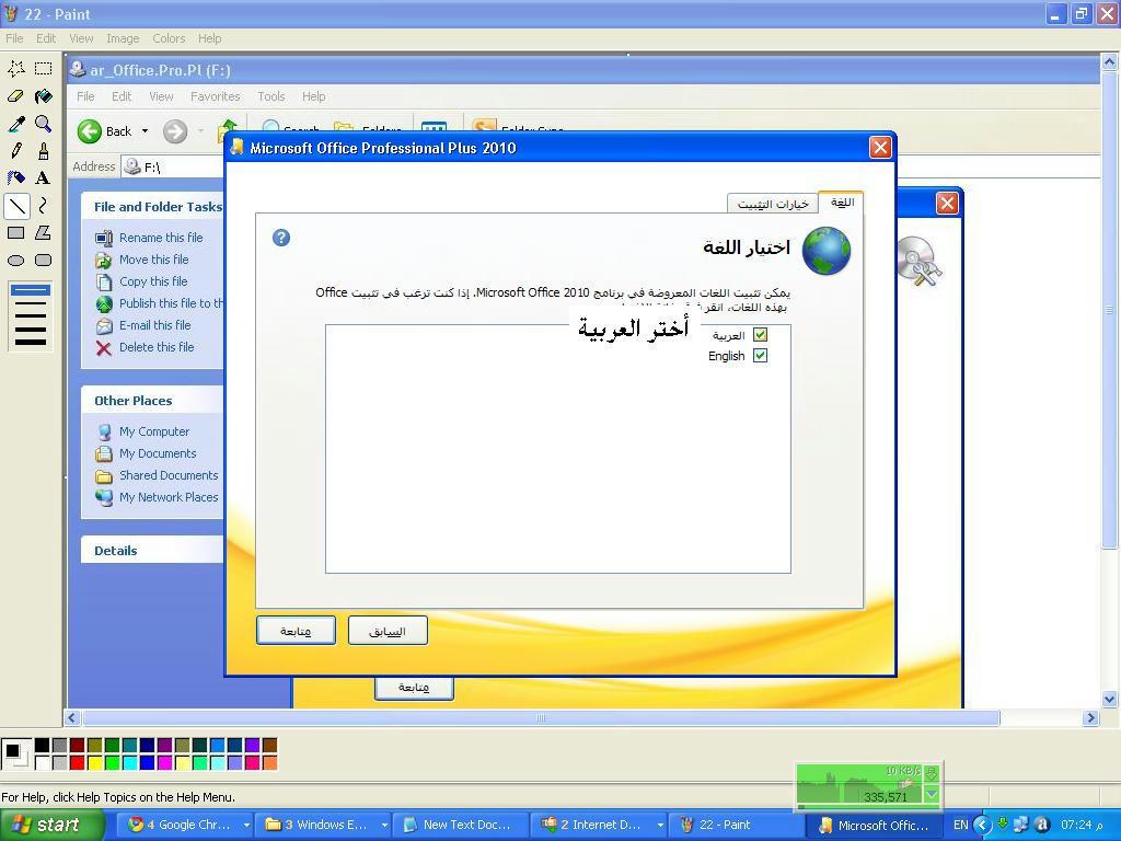 |~����� ����� ����� ������� office f5b9ccd2fded0e7b0204